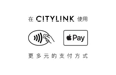 官網活動icon小白機