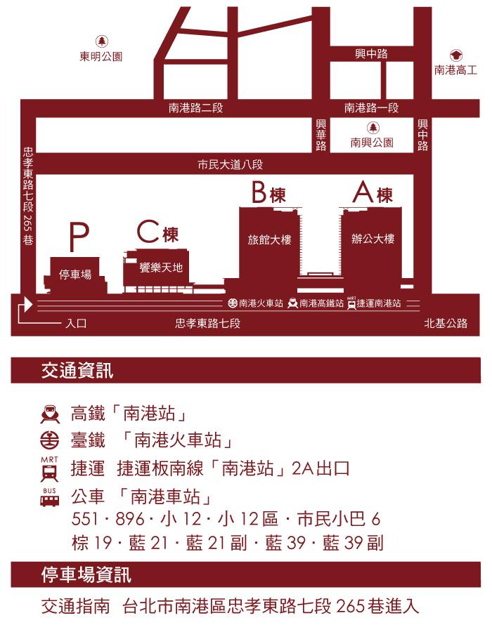 南港停車資訊_W700_20160704
