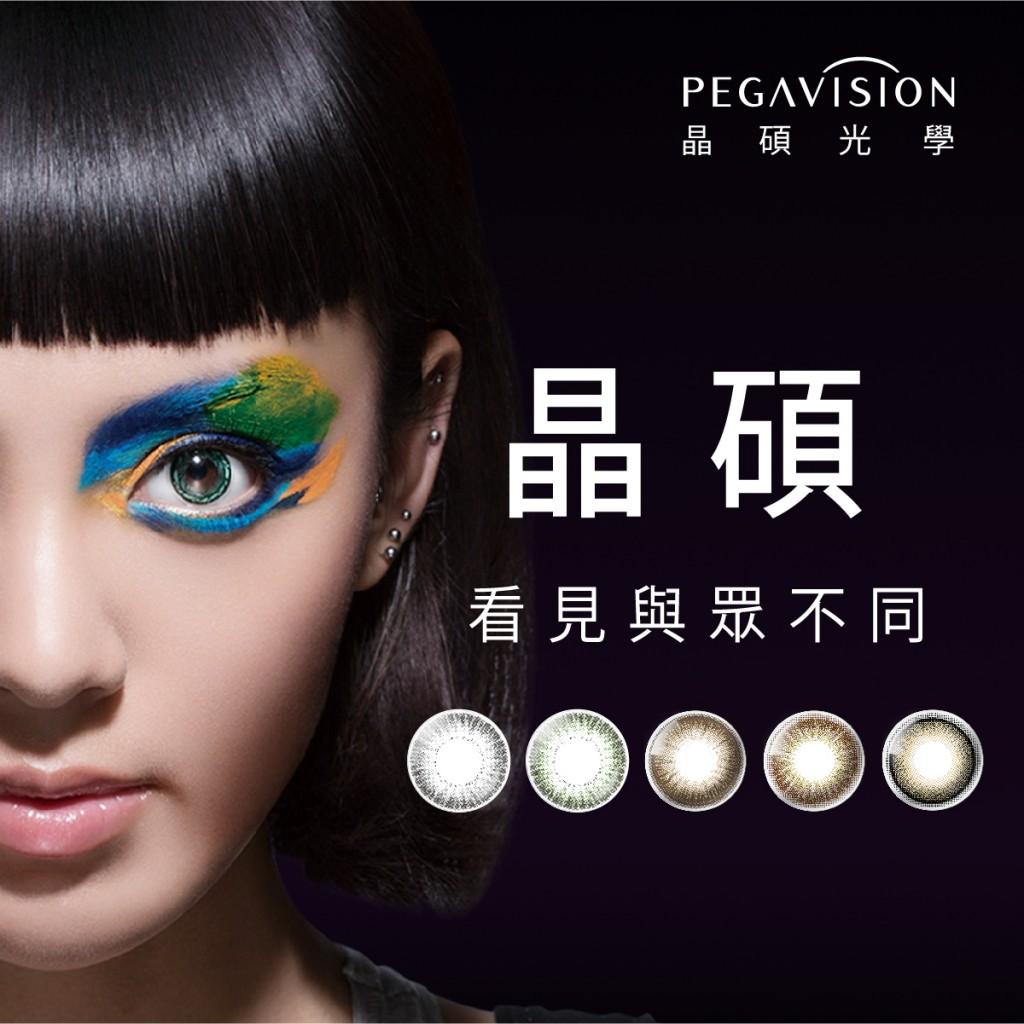 品牌視覺_1200x1200