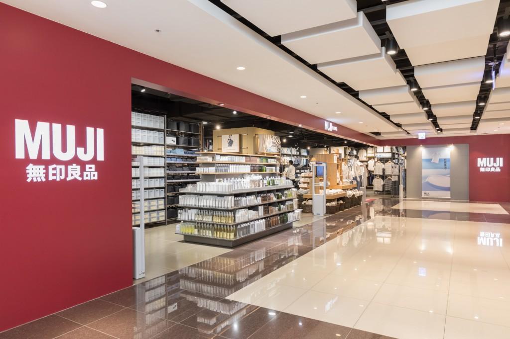 MUJI無印良品南港車站門市6月4日在CITYLINK南港店 3F全新開幕!